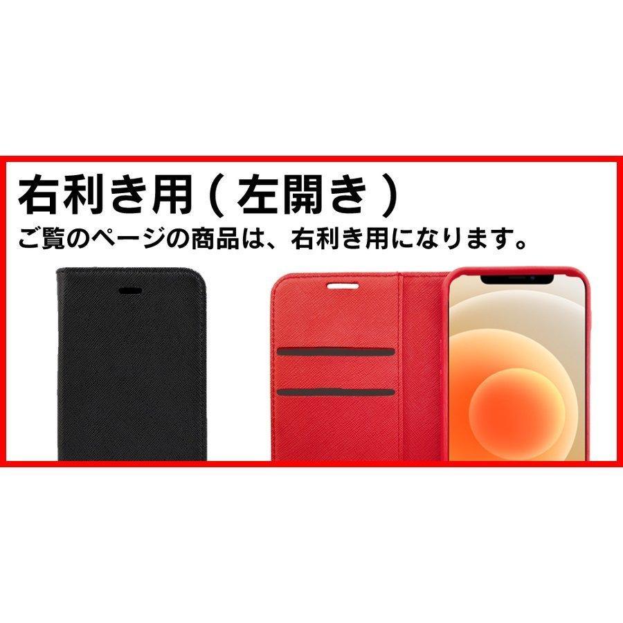 iPhone se2 12mini 12 12pro 12promax 11 ケース 8 スマホケース 手帳型 se 11pro 11proMAX XR 携帯ケース アイフォン xs xsmax アイホン|galleries|13
