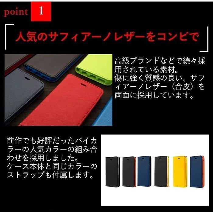 iPhone se2 12mini 12 12pro 12promax 11 ケース 8 スマホケース 手帳型 se 11pro 11proMAX XR 携帯ケース アイフォン xs xsmax アイホン|galleries|03
