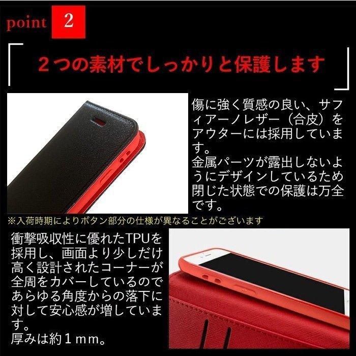 iPhone se2 12mini 12 12pro 12promax 11 ケース 8 スマホケース 手帳型 se 11pro 11proMAX XR 携帯ケース アイフォン xs xsmax アイホン|galleries|04