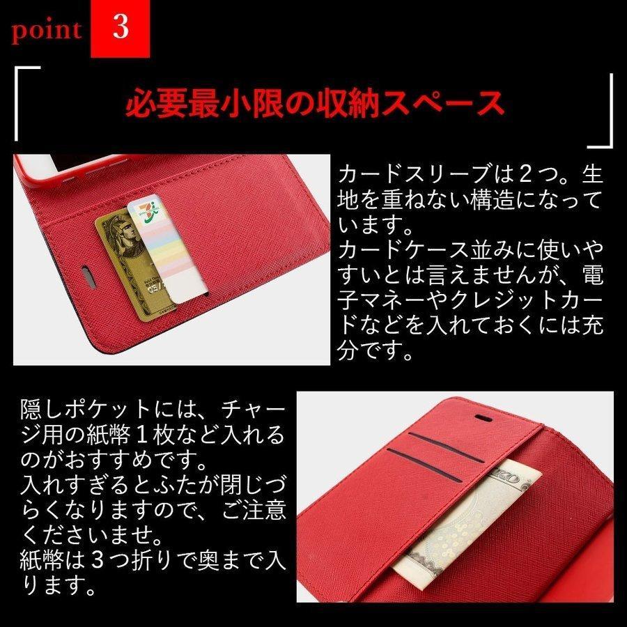 iPhone se2 12mini 12 12pro 12promax 11 ケース 8 スマホケース 手帳型 se 11pro 11proMAX XR 携帯ケース アイフォン xs xsmax アイホン|galleries|05