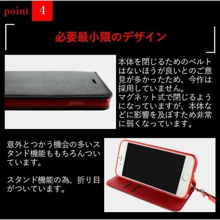 iPhone se2 12mini 12 12pro 12promax 11 ケース 8 スマホケース 手帳型 se 11pro 11proMAX XR 携帯ケース アイフォン xs xsmax アイホン|galleries|06