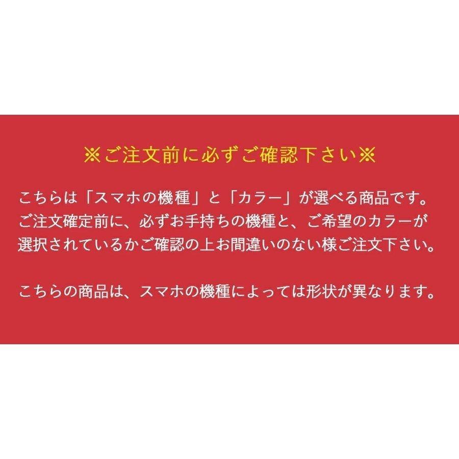 iPhone se2 12mini 12 12pro 12promax 11 ケース 8 スマホケース 手帳型 se 11pro 11proMAX XR 携帯ケース アイフォン xs xsmax アイホン|galleries|10