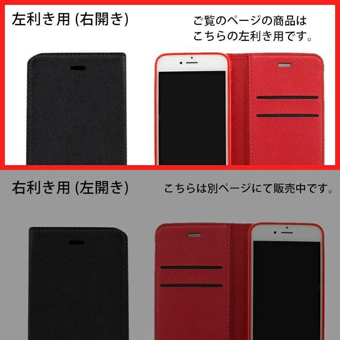 iPhone se2 12mini 12 12pro 12promax 11 ケース 8 スマホケース 手帳型 se 11pro 11proMAX XR 携帯ケース アイフォン xs xsmax アイホン galleries 02