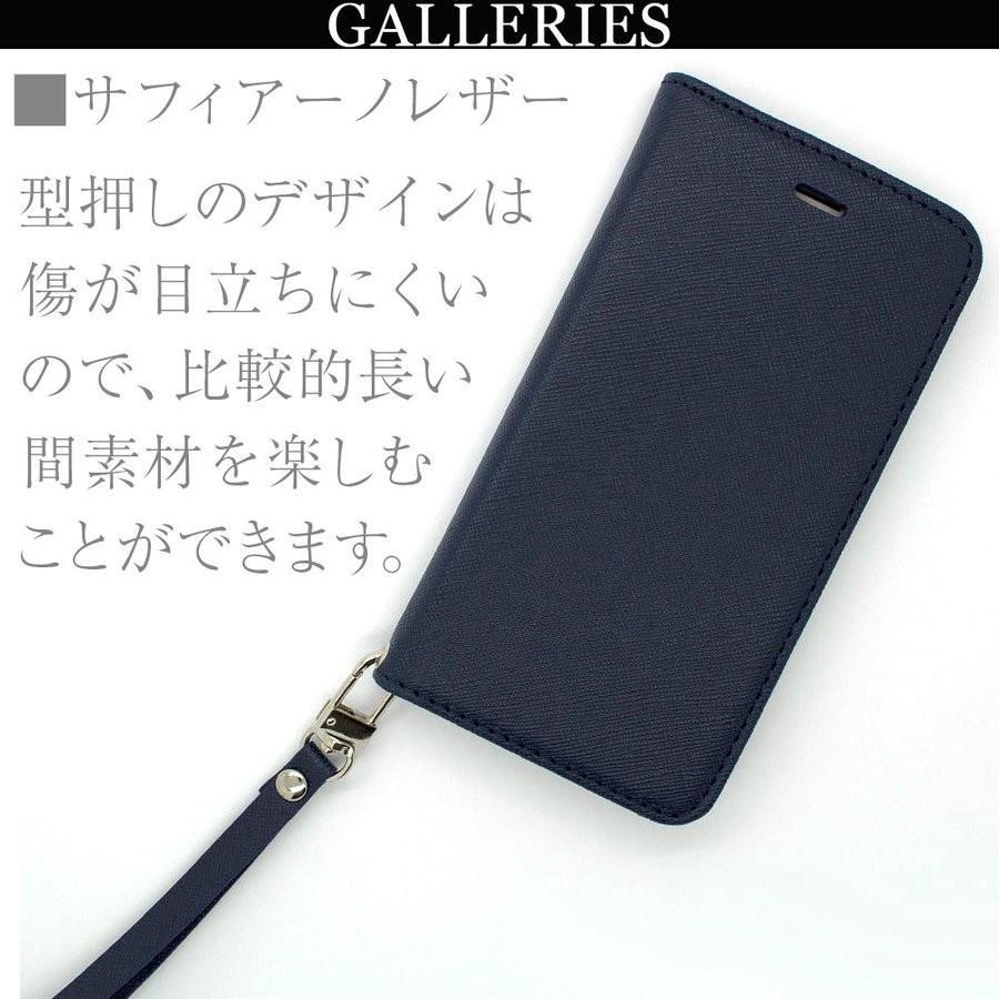 iPhone se2 12mini 12 12pro 12promax 11 ケース 8 スマホケース 手帳型 se 11pro 11proMAX XR 携帯ケース アイフォン xs xsmax アイホン galleries 11