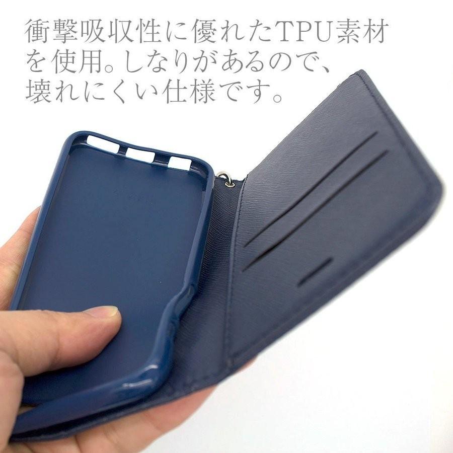 iPhone se2 12mini 12 12pro 12promax 11 ケース 8 スマホケース 手帳型 se 11pro 11proMAX XR 携帯ケース アイフォン xs xsmax アイホン galleries 12
