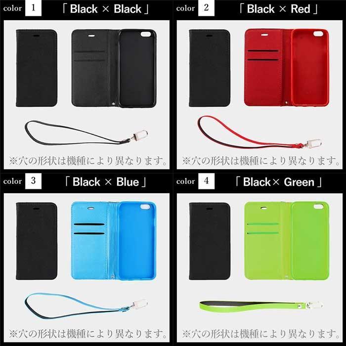 iPhone se2 12mini 12 12pro 12promax 11 ケース 8 スマホケース 手帳型 se 11pro 11proMAX XR 携帯ケース アイフォン xs xsmax アイホン galleries 16