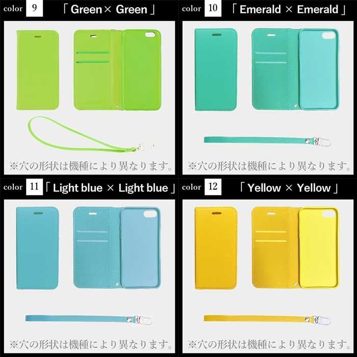iPhone se2 12mini 12 12pro 12promax 11 ケース 8 スマホケース 手帳型 se 11pro 11proMAX XR 携帯ケース アイフォン xs xsmax アイホン galleries 18