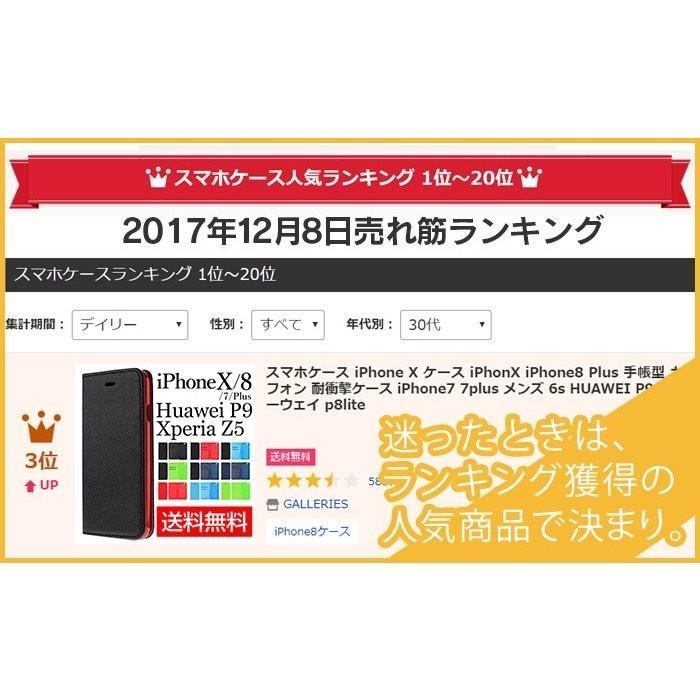 iPhone se2 12mini 12 12pro 12promax 11 ケース 8 スマホケース 手帳型 se 11pro 11proMAX XR 携帯ケース アイフォン xs xsmax アイホン galleries 03