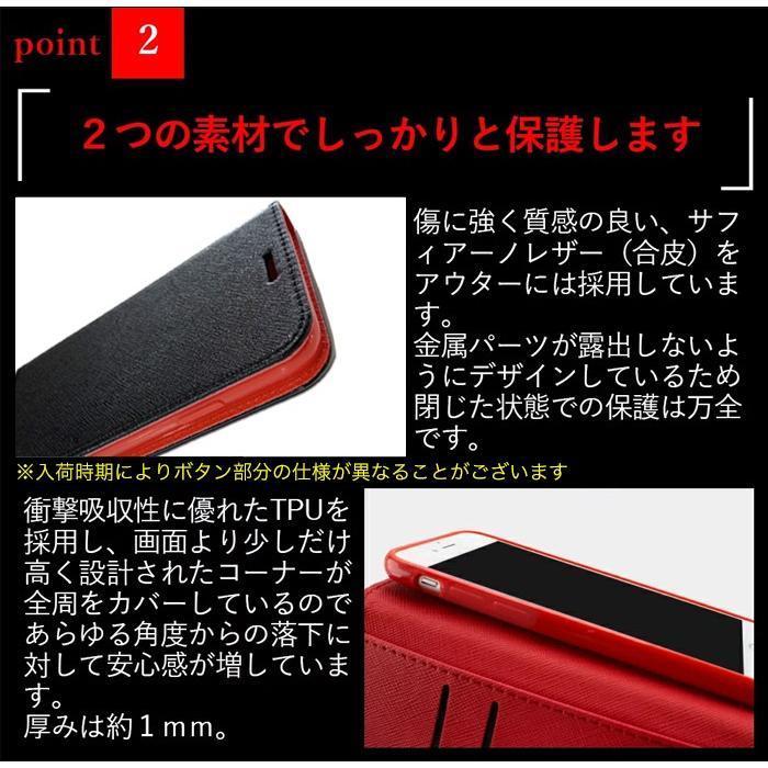 iPhone se2 12mini 12 12pro 12promax 11 ケース 8 スマホケース 手帳型 se 11pro 11proMAX XR 携帯ケース アイフォン xs xsmax アイホン galleries 05