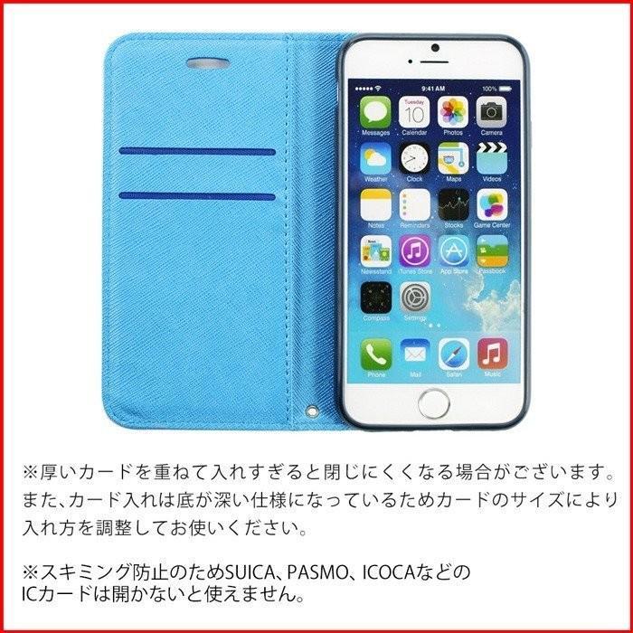iPhone se2 12mini 12 12pro 12promax 11 ケース 8 スマホケース 手帳型 se 11pro 11proMAX XR 携帯ケース アイフォン xs xsmax アイホン galleries 09