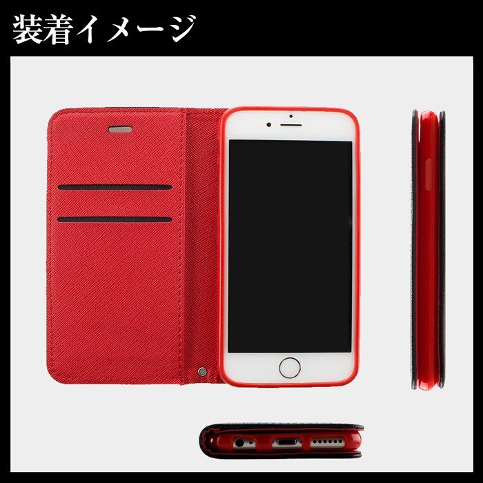 iPhone se2 12mini 12 12pro 12promax 11 ケース 8 スマホケース 手帳型 se 11pro 11proMAX XR 携帯ケース アイフォン xs xsmax アイホン galleries 10