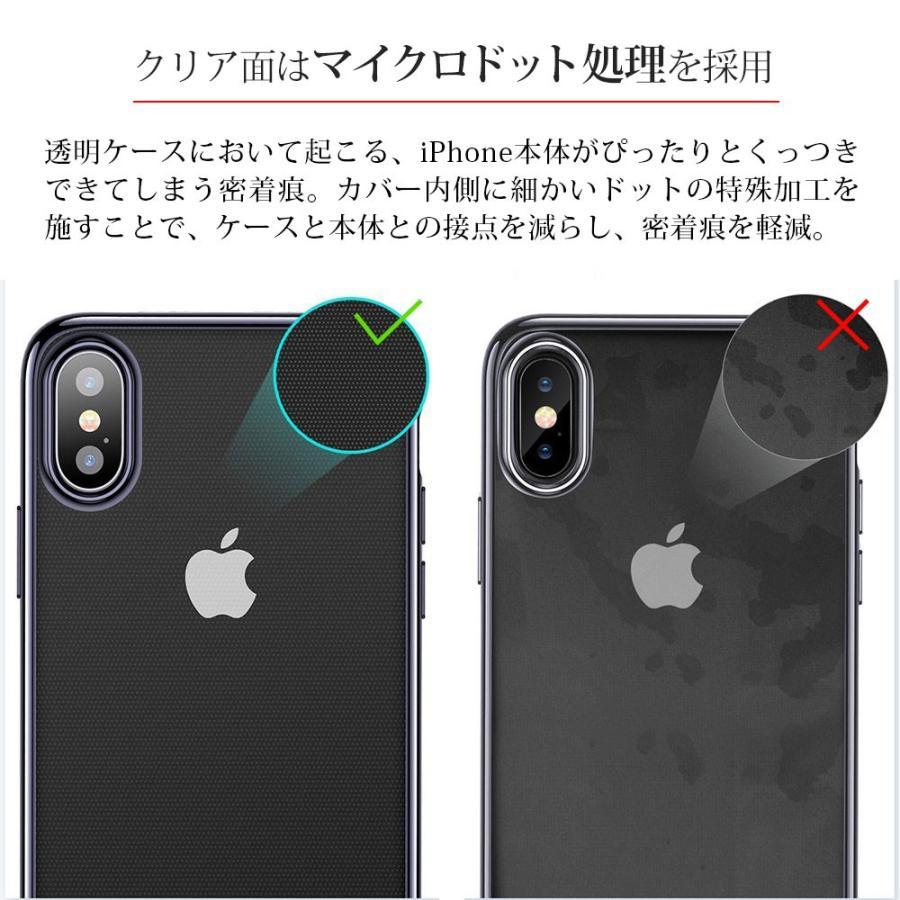 iphone11 se2 ケース iPhone8 スマホケース se 11pro iPhone 7 xr xs 携帯ケース アイフォン アイホン 11ProMax X XSMAX 透明 6s plus SE シリコン 耐衝撃|galleries|11
