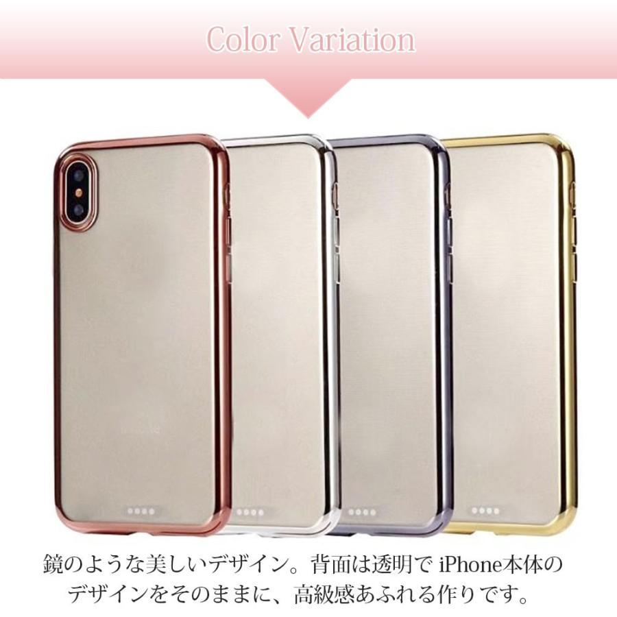 iphone11 se2 ケース iPhone8 スマホケース se 11pro iPhone 7 xr xs 携帯ケース アイフォン アイホン 11ProMax X XSMAX 透明 6s plus SE シリコン 耐衝撃|galleries|13