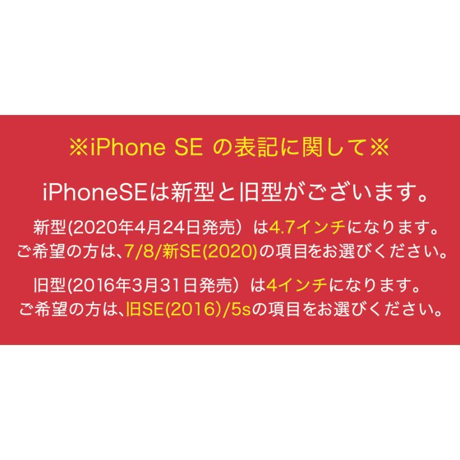 iphone11 se2 ケース iPhone8 スマホケース se 11pro iPhone 7 xr xs 携帯ケース アイフォン アイホン 11ProMax X XSMAX 透明 6s plus SE シリコン 耐衝撃|galleries|16
