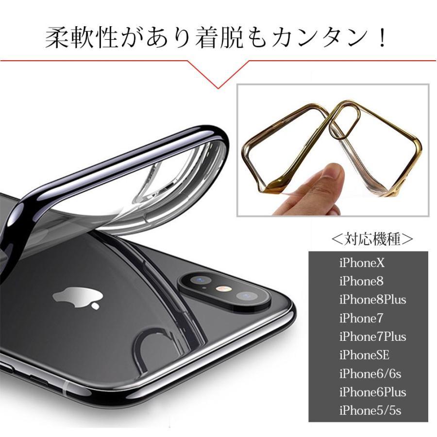 iphone11 se2 ケース iPhone8 スマホケース se 11pro iPhone 7 xr xs 携帯ケース アイフォン アイホン 11ProMax X XSMAX 透明 6s plus SE シリコン 耐衝撃|galleries|06