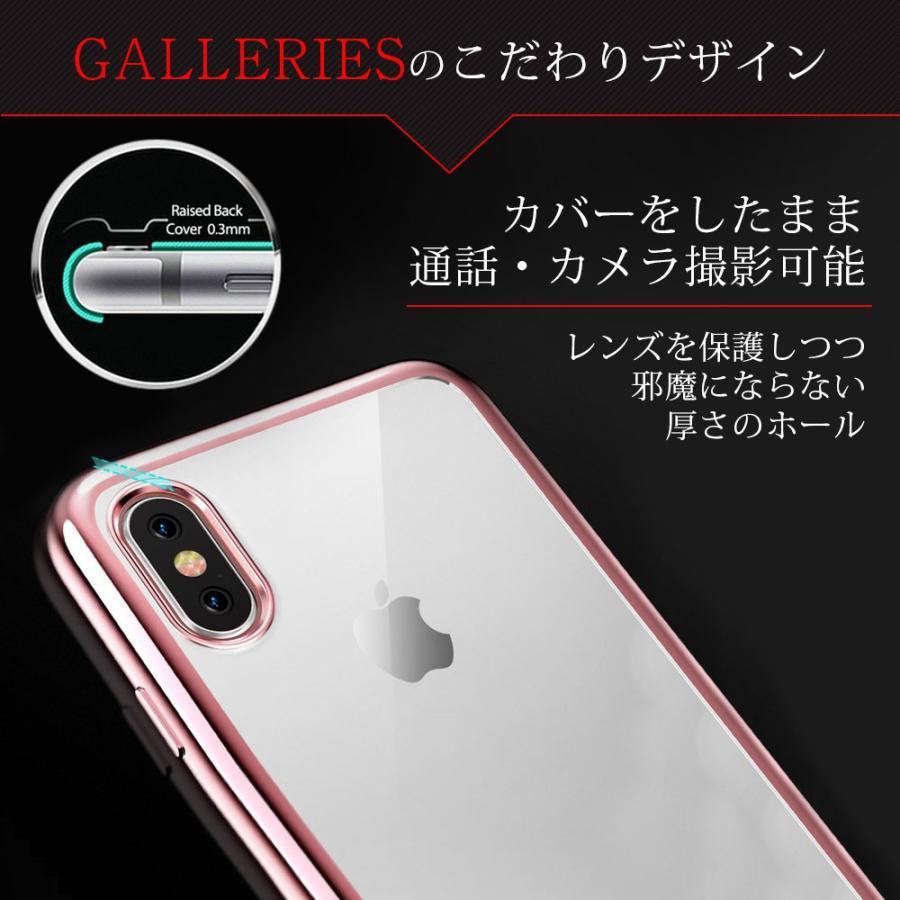 iphone11 se2 ケース iPhone8 スマホケース se 11pro iPhone 7 xr xs 携帯ケース アイフォン アイホン 11ProMax X XSMAX 透明 6s plus SE シリコン 耐衝撃|galleries|09