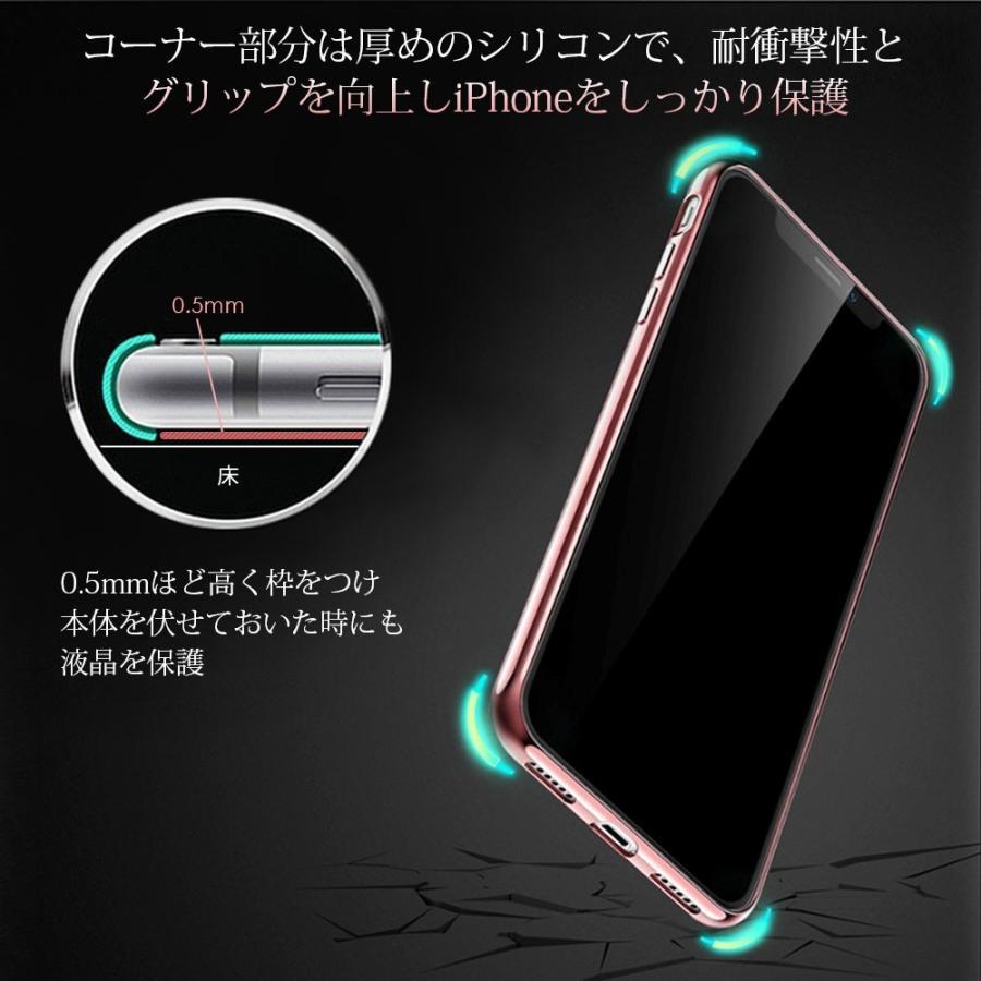 iphone11 se2 ケース iPhone8 スマホケース se 11pro iPhone 7 xr xs 携帯ケース アイフォン アイホン 11ProMax X XSMAX 透明 6s plus SE シリコン 耐衝撃|galleries|10