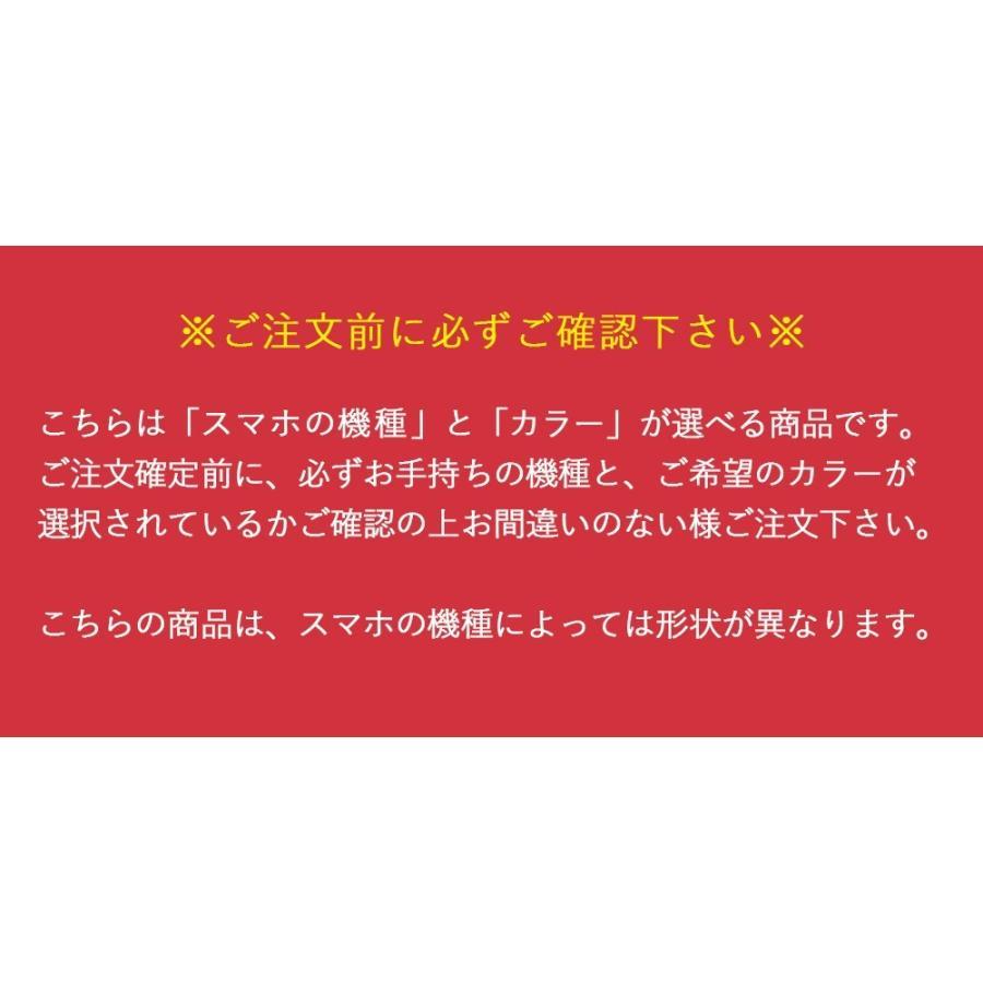 iphoneSE2 ケース iPhone8 スマホケース  手帳型 se iPhone 7 xr xs 携帯ケース 革 本革 アイフォン iPhoneケース アイホン おしゃれ galleries 12