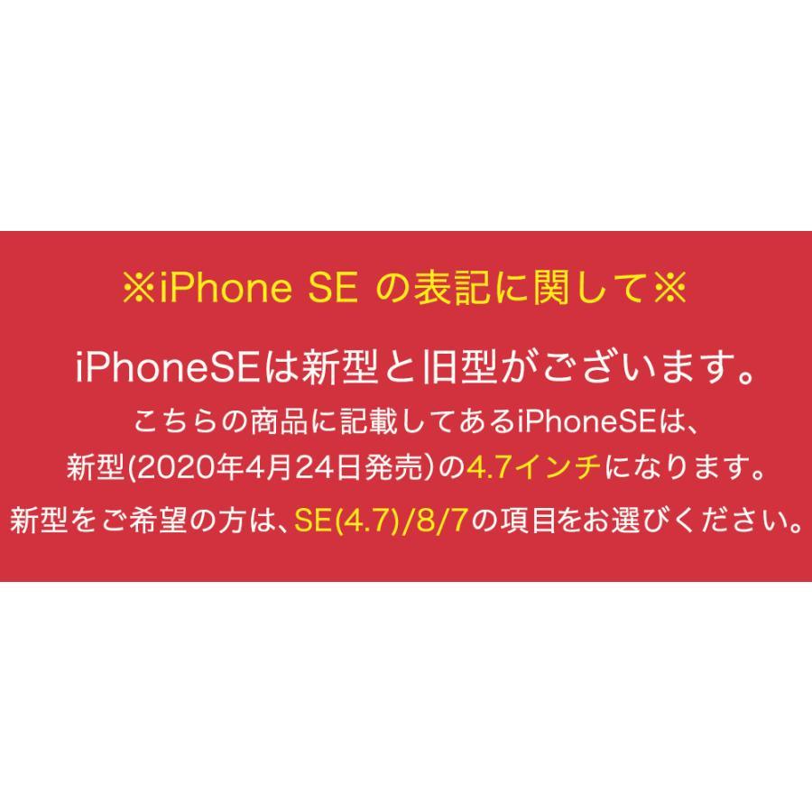 iphoneSE2 ケース iPhone8 スマホケース  手帳型 se iPhone 7 xr xs 携帯ケース 革 本革 アイフォン iPhoneケース アイホン おしゃれ galleries 14