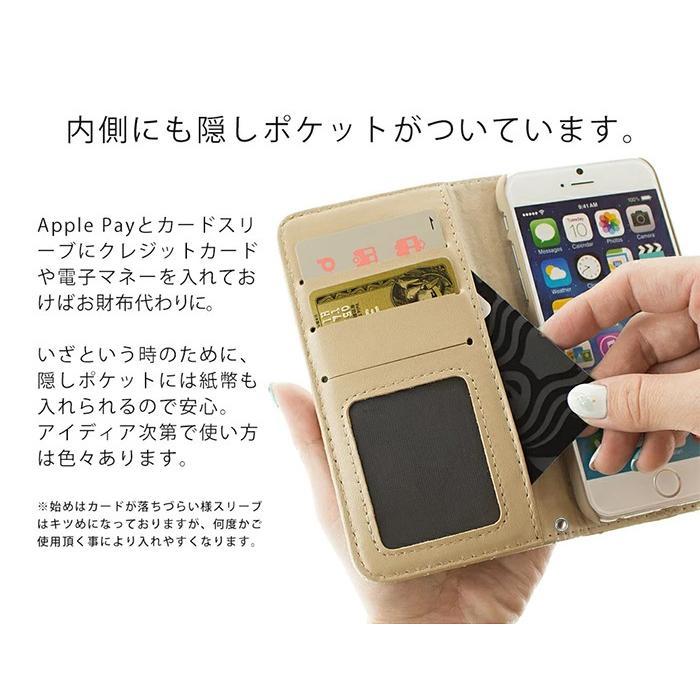 iphoneSE2 ケース iPhone8 スマホケース  手帳型 se iPhone 7 xr xs 携帯ケース 革 本革 アイフォン iPhoneケース アイホン おしゃれ galleries 10
