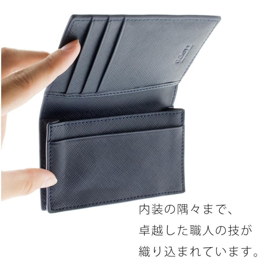 名刺入れ メンズ カードケース 本革 レザー 革 おしゃれ 大容量 ギフト プレゼントに|galleries|13