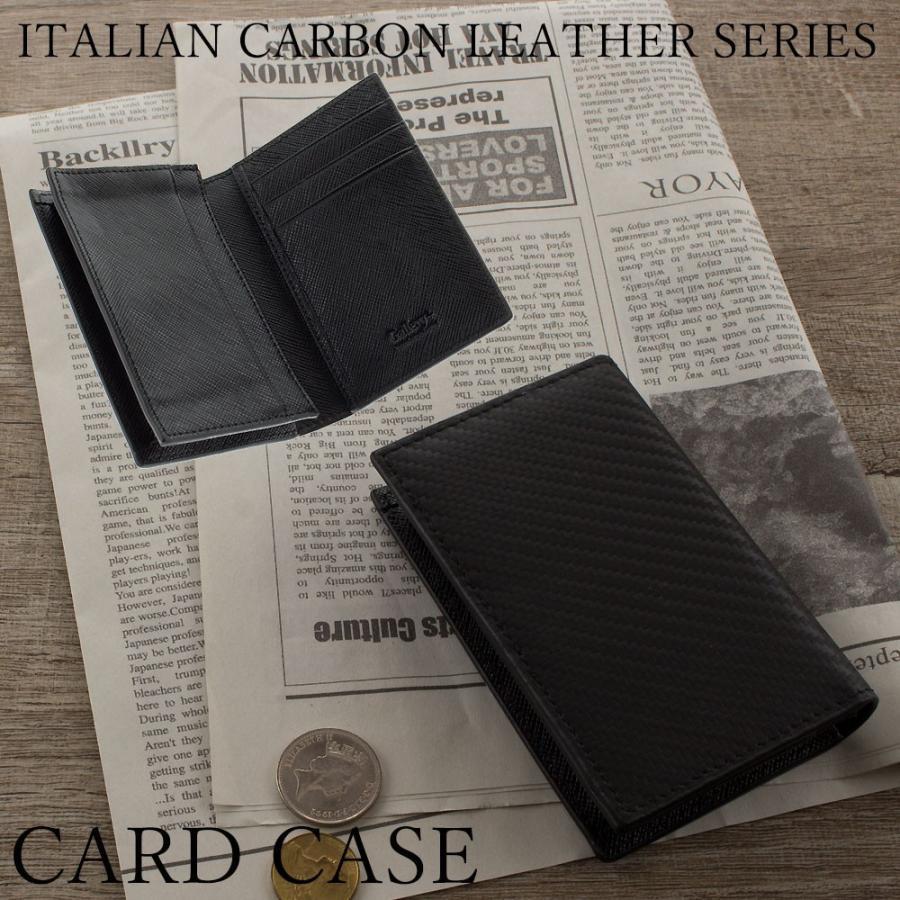名刺入れ メンズ カードケース 本革 レザー 革 おしゃれ 大容量 ギフト プレゼントに|galleries|09