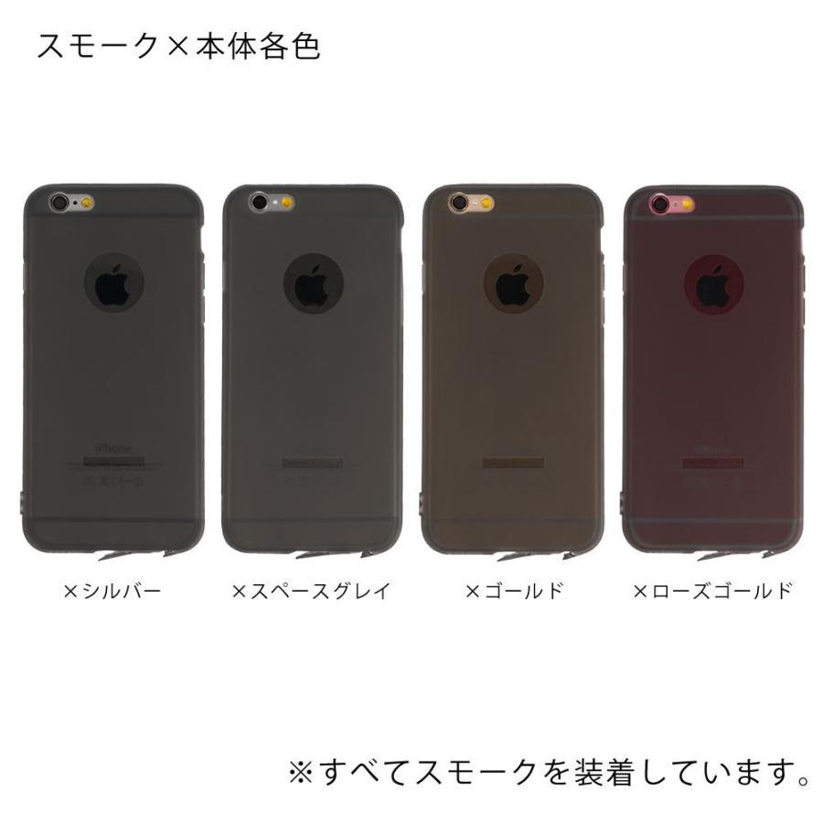スマホケース シリコン 耐衝撃 iPhone6s ケース カバー クリア アウトレット iPhone6 アイフォン シックス シックスエス 衝撃吸収 TPUケース さらさら|galleries|04