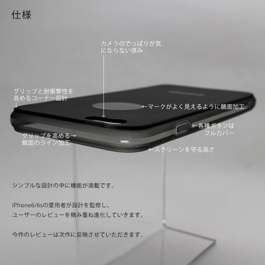スマホケース シリコン 耐衝撃 iPhone6s ケース カバー クリア アウトレット iPhone6 アイフォン シックス シックスエス 衝撃吸収 TPUケース さらさら|galleries|07