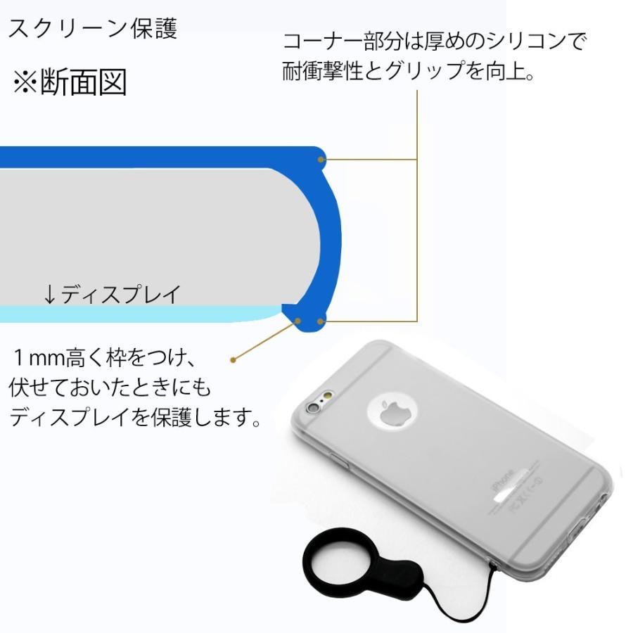 スマホケース シリコン 耐衝撃 iPhone6s ケース カバー クリア アウトレット iPhone6 アイフォン シックス シックスエス 衝撃吸収 TPUケース さらさら|galleries|09