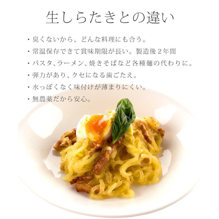 ダイエット食品 麺 こんにゃく麺 パスタ お試し 乾燥 置き換え 乾燥しらたき 低カロリー ヘルシー 低糖質 常温保存|galleries|15