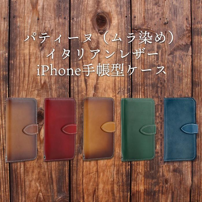 iphone se2 ケース 手帳型 革 本革 レザー iphone XR 8 スマホケース se 7 XS XS XSMAX 携帯ケース アイフォン iPhoneケース アイホン|galleries|02