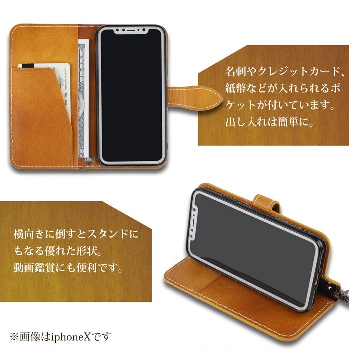 iphone se2 ケース 手帳型 革 本革 レザー iphone XR 8 スマホケース se 7 XS XS XSMAX 携帯ケース アイフォン iPhoneケース アイホン|galleries|05