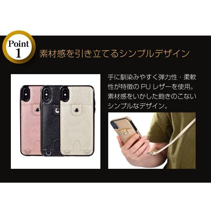 iphone se2 iphone 11 XR 8 7 ケース ショルダー 肩掛け 手帳型以外 スマホケース 11pro 11proMAX アイフォン ストラップ付き ネックストラップ 首掛け|galleries|02