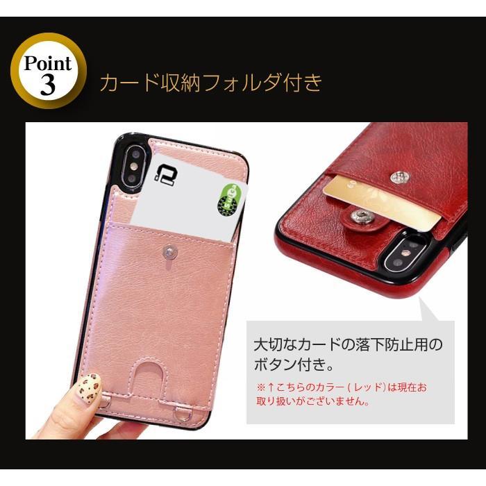 iphone se2 iphone 11 XR 8 7 ケース ショルダー 肩掛け 手帳型以外 スマホケース 11pro 11proMAX アイフォン ストラップ付き ネックストラップ 首掛け|galleries|04