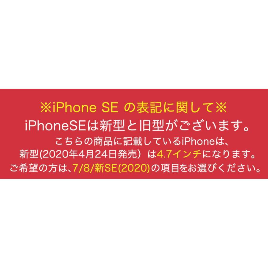iphone se2 iphone 11 XR 8 7 ケース ショルダー 肩掛け 手帳型以外 スマホケース 11pro 11proMAX アイフォン ストラップ付き ネックストラップ 首掛け|galleries|09