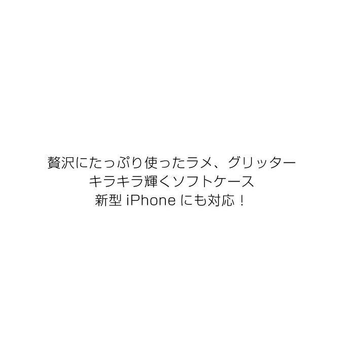 iphone se2 ケース 11 11pro se XR 8 7 キラキラ ラメ シリコン アイフォン 11proMAX 可愛い おしゃれ TPU ケース 透明 半透明 クリアケース|galleries|02