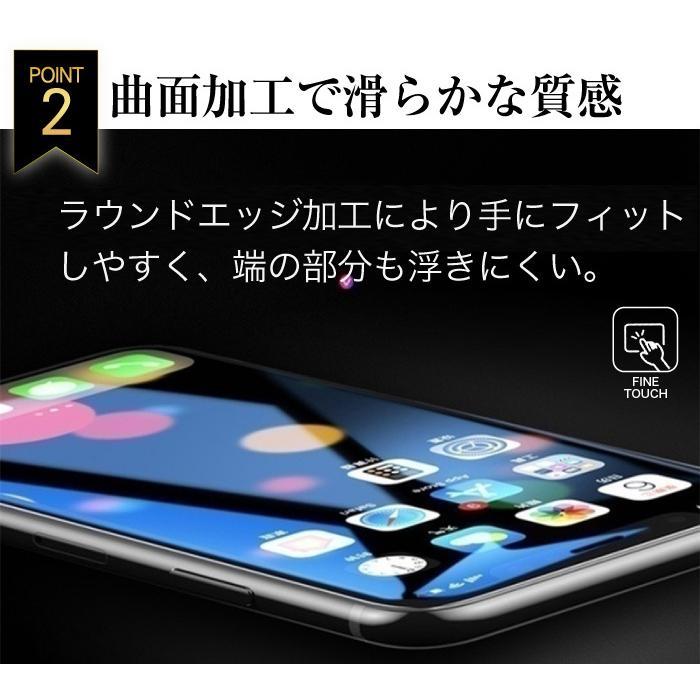 ガラスフィルム 保護フィルム 強化ガラス iPhone 12 12pro 12mini 12promax 11 11pro XR iphone8 SE se2 新型se グレア 光沢 2.5D|galleries|05