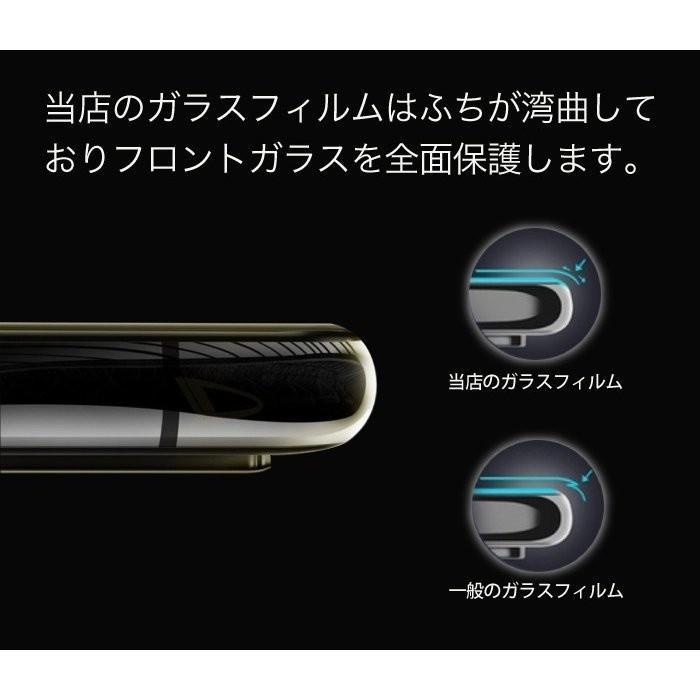 ガラスフィルム 保護フィルム 強化ガラス iPhone 12 12pro 12mini 12promax 11 11pro XR iphone8 SE se2 新型se グレア 光沢 2.5D|galleries|07