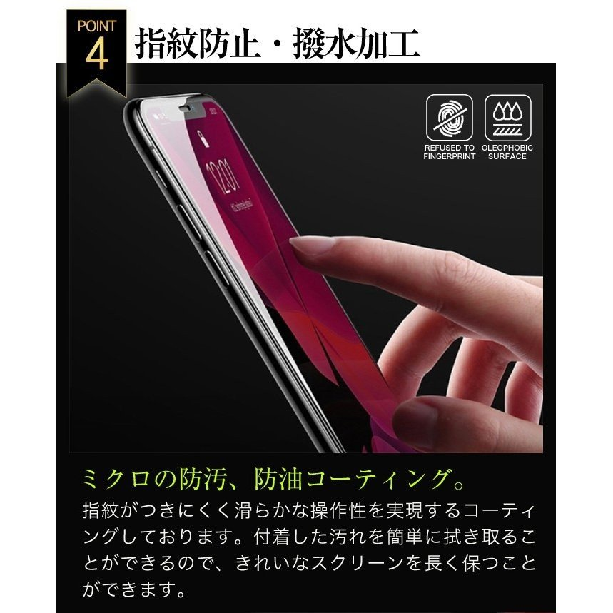 ガラスフィルム 保護フィルム 強化ガラス iPhone 12 12pro 12mini 12promax se2 8 7 11proMax XsMax 8plus ブルーライトカット|galleries|10