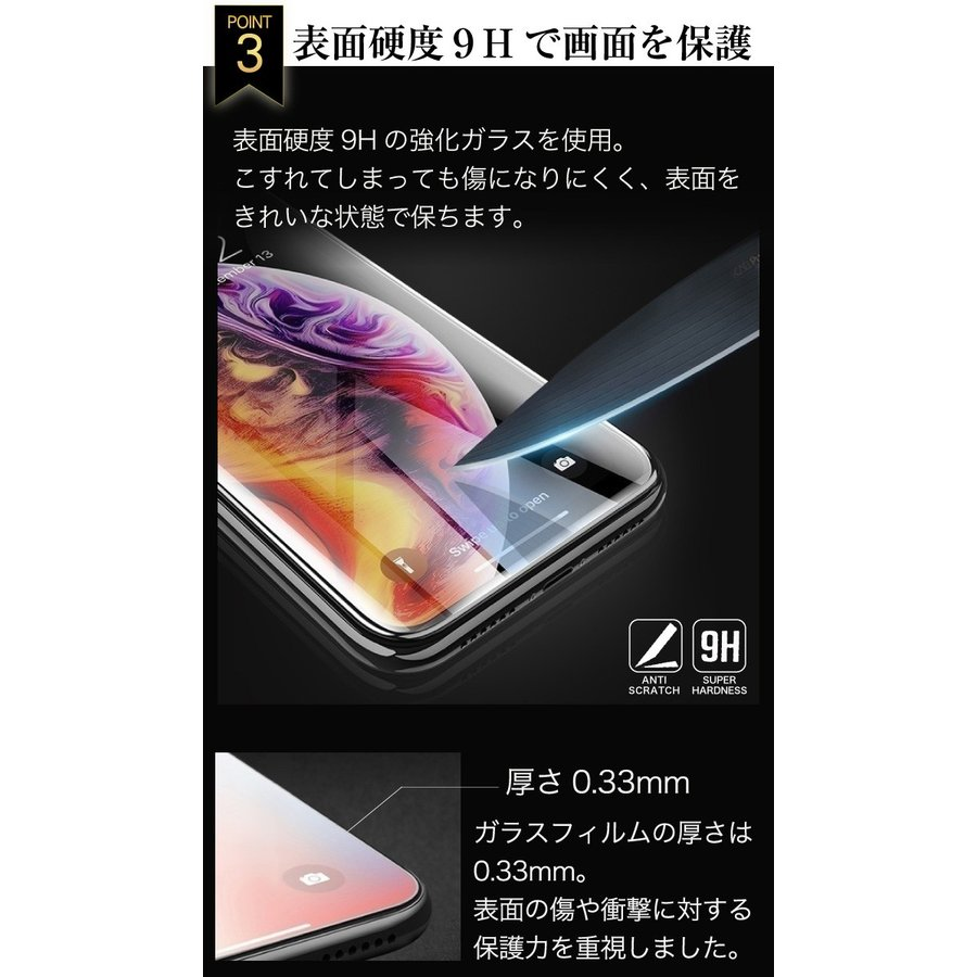 ガラスフィルム 保護フィルム 強化ガラス iPhone 12 12pro 12mini 12promax 11 11pro XR iphone8 11promax SE se2 新型se のぞき見防止|galleries|08