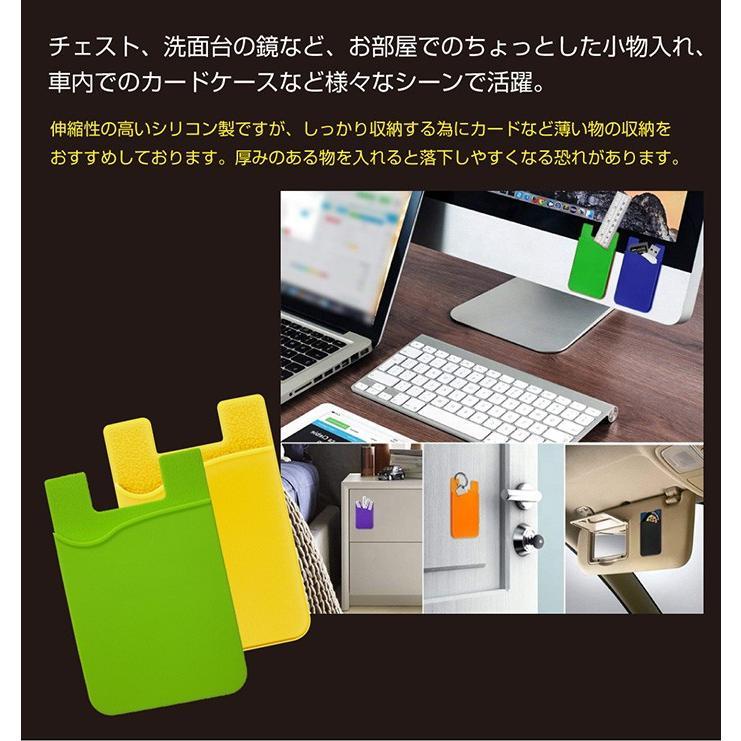 カードポケット スマホ用ポケット カード収納 スマホ 背面 貼り付け 貼る アクセサリー 背面ポケット スマホ用 iphone Android 貼り付ける カードケース|galleries|04