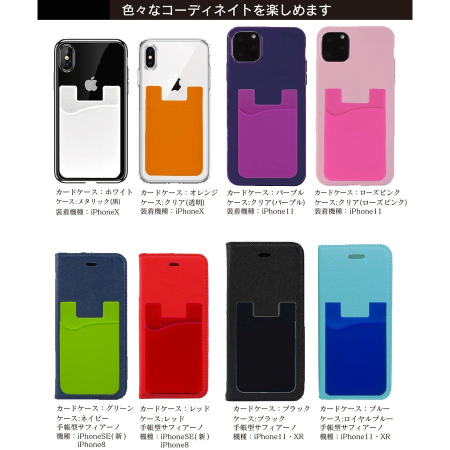 カードポケット スマホ用ポケット カード収納 スマホ 背面 貼り付け 貼る アクセサリー 背面ポケット スマホ用 iphone Android 貼り付ける カードケース|galleries|10