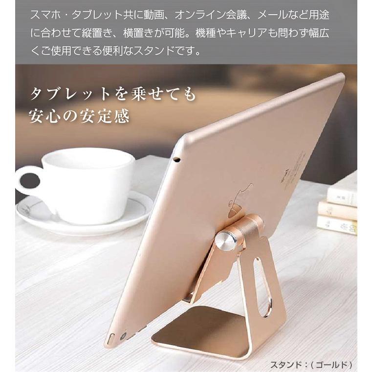 スマホスタンド 卓上 アルミ 縦 縦置き タブレットスタンド iPhone iPad 角度調節 安定 横置き 横 おしゃれ コンパクト 滑り止め|galleries|03