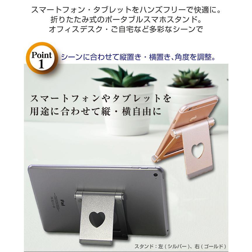 スマホスタンド タブレットスタンド アルミ 可愛い かわいい  iPhone ipad スタンド スマートフォンスタンド|galleries|02