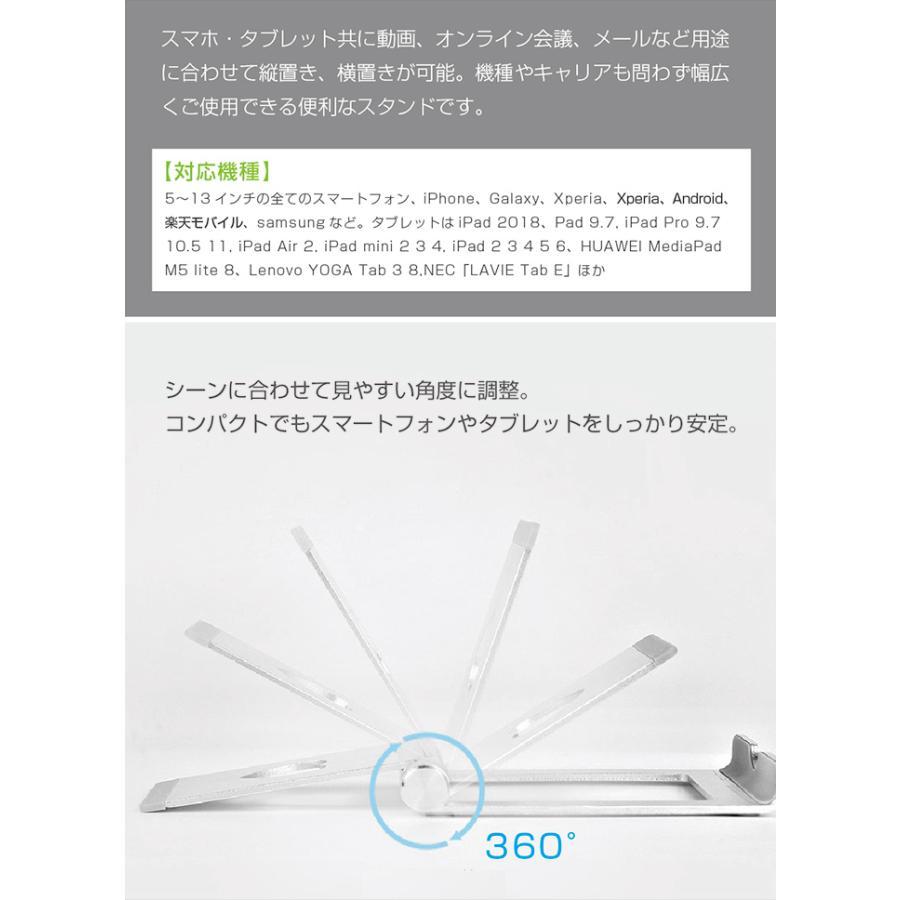 スマホスタンド タブレットスタンド アルミ 可愛い かわいい  iPhone ipad スタンド スマートフォンスタンド|galleries|03