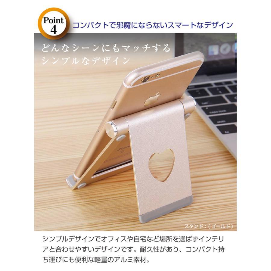 スマホスタンド タブレットスタンド アルミ 可愛い かわいい  iPhone ipad スタンド スマートフォンスタンド|galleries|06
