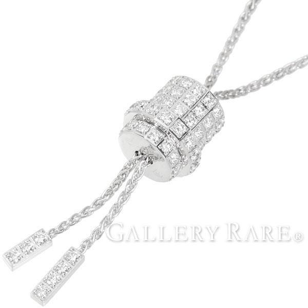 【特別訳あり特価】 ピアジェ ネックレス ポセション POSSESSION ダイヤモンド 約2.06ct K18WGホワイトゴールド G33PX900 PIAGET ジュエリー ダイアモンド ペンダント, ブックショップモコ 497410cb