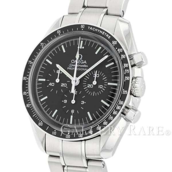 ビッグ割引 オメガ スピードマスター ムーンウォッチ 腕時計 プロフェッショナル クロノグラフ 42MM 311.30.42.30.01.005 OMEGA 腕時計, わんにゃんStyle:249e27c9 --- airmodconsu.dominiotemporario.com