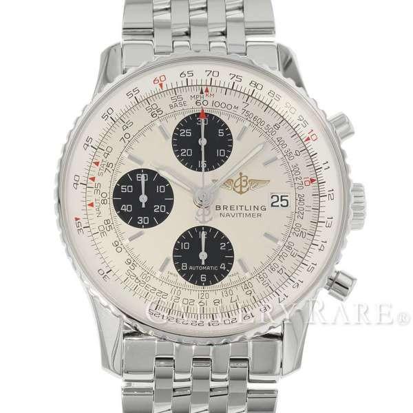 注目ブランド ブライトリング オールドナビタイマー A13324 クロノグラフ BREITLING 腕時計 BREITLING ナビタイマー 腕時計 A1332412 ナビタイマー/G796, シキシ:993c4642 --- airmodconsu.dominiotemporario.com