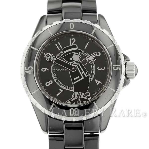 世界的に有名な シャネル J12 J12 マドモアゼル 555本限定 ブラック セラミック H5242 555本限定 CHANEL CHANEL 腕時計 レディース 安心保証, CLIFFSIDE:3690c04e --- airmodconsu.dominiotemporario.com
